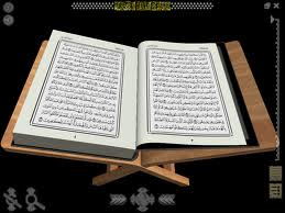 Latest free islamic Quraan wallpapers 3