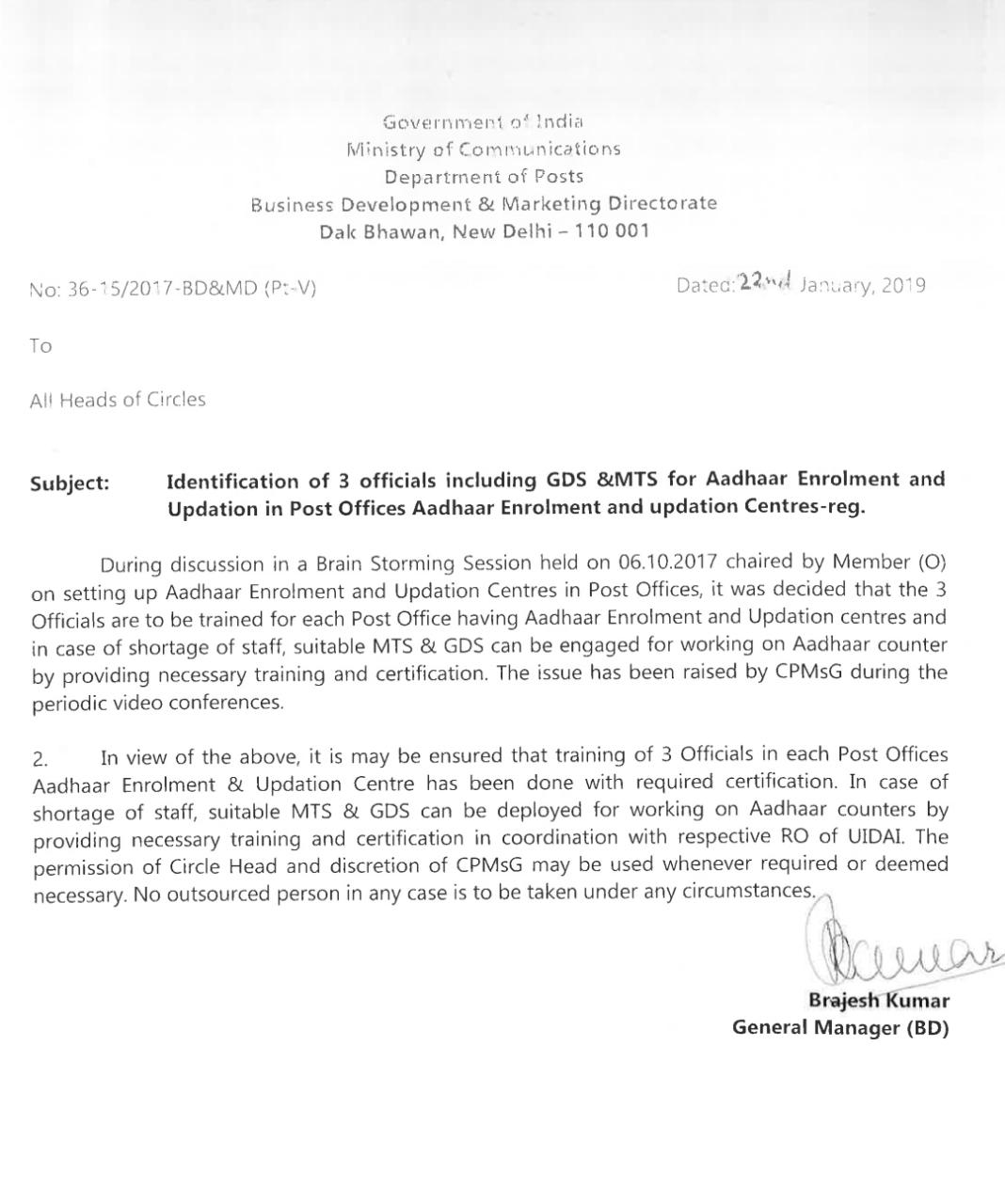 Suitable GDS & MTS Can be Deployed for Working on Aadhaar