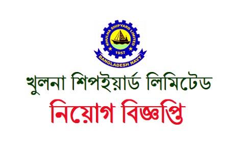 bdtoday360: Khulna Shipyard Limited Job Circular 360
