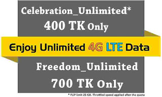 Banglalion-4G-LTE-Internet-Packages-offers
