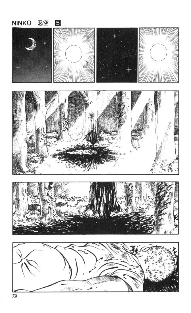 NINKU vol 41 trang 13