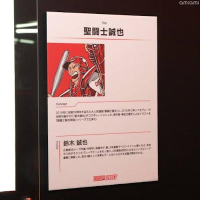 """Nuevas Myth Cloth de Saint Seiya presentadas en el """"Tamashii Nation 2017"""" - Tamashii Nations"""