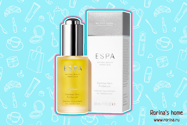 Сыворотка Для Лица ESPA Optimal Skin ProSerum