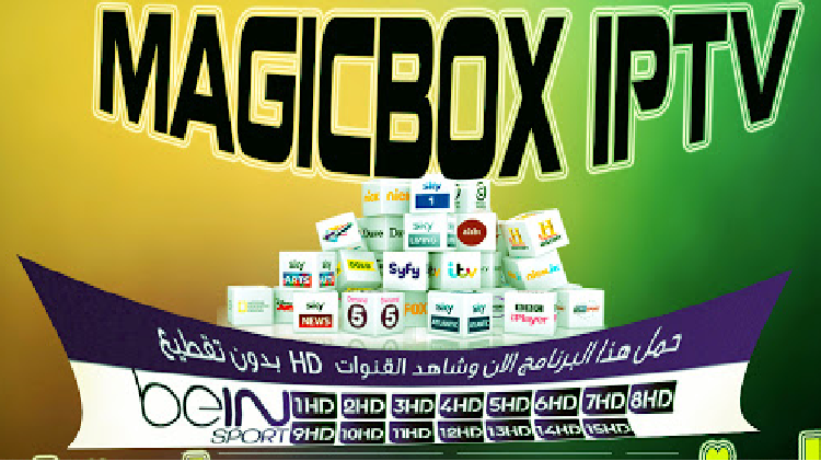 MAGICBOX IPTV Apk For Android Mobile /Android Tvbox / Smart tv