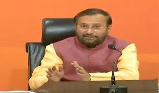 the-guilty-of-the-paper-leak-will-not-be-spared-javadekar