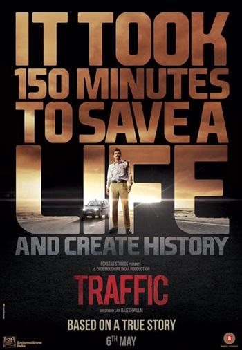 Download Traffic 2016 Hindi DVDScr x264 700MB