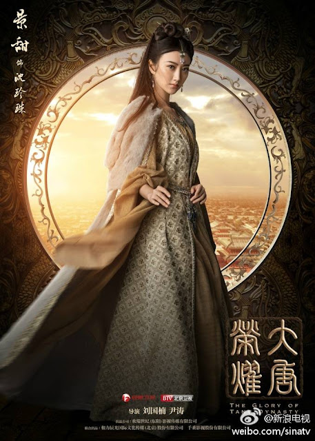 Jing Tian The Glory of Tang Dynasty