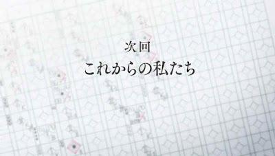 Hachigatsu no Cinderella Nine Episódio 06