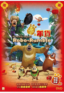 Boonie Bears: Robo-Rumble (2014) Dual Audio Hindi 480p BluRay [180MB]