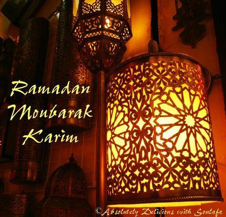 Ramadan Moubarak , Photos Ramadan Karim