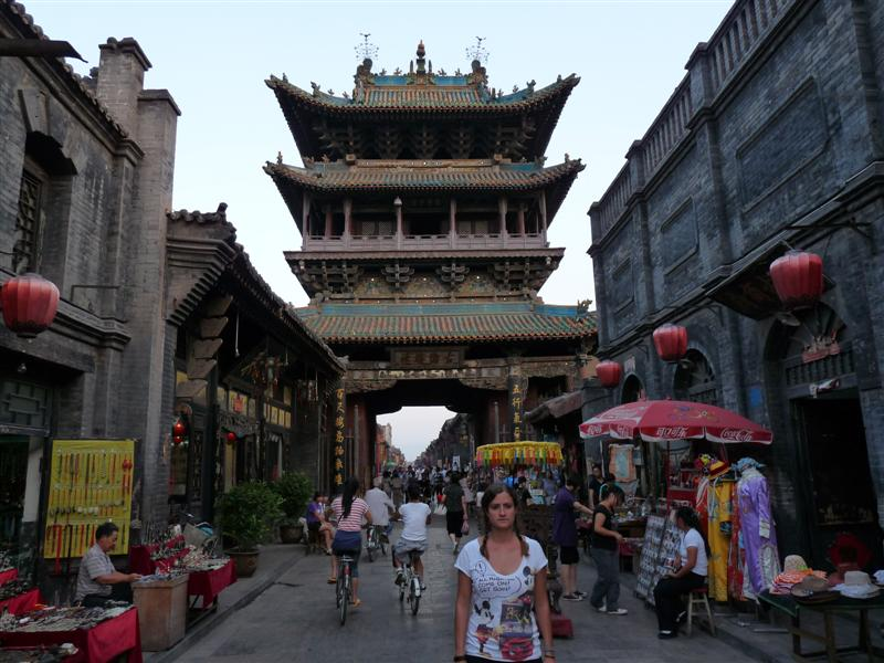 Ping Yao, China, vuelta al mundo, round the world, La Aventura de Pablo y Elena
