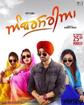 Ambarsariya (2016) - Poster / Images