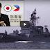GoodNews: Wow Japan Magbibigay ng 2 Naval Guided Missile Destroyer sa Pilipinas para Palakasin ang Sandatahang lakas