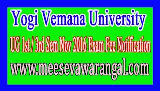 Yogi Vemana University UG 1st / 3rd Sem Nov 2016 Exam Fee Notification