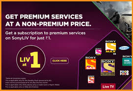 Get SonyLiv 1 Month Premium subscription at just 1 Rs - All Trickz World