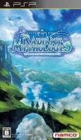 Tales of The World - Radiant Mythology 3