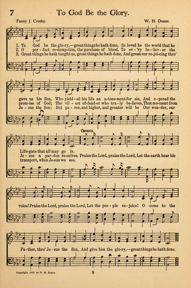 Hymns and Doctrinal Correctness | His Excellent Word