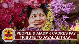 DETAILED REPORT | People & AIADMK Cadres pay Tribute to Jayalalithaa at burial site | Thanthi Tv