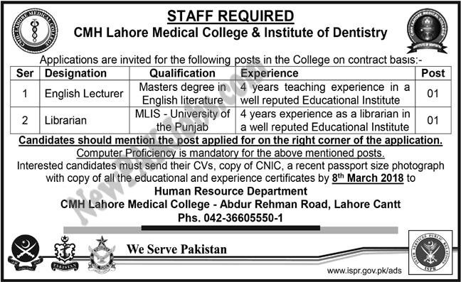 Lecturer, Librarian Jobs in CMH Lahore