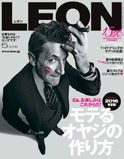 [雑誌] LEON 2016 04月号, manga, download, free