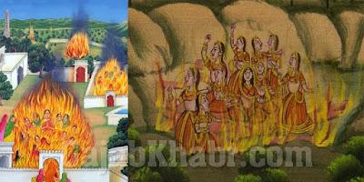 Jauhar Rani Padmini in Chittorgarh