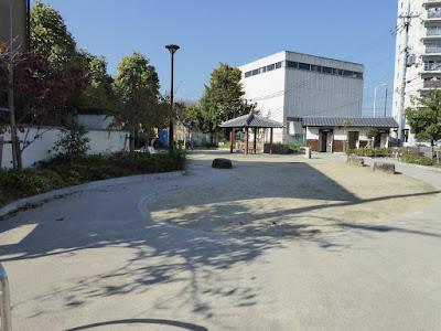 枚方宿本陣跡 三矢公園