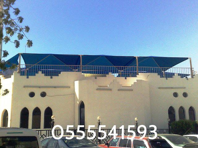 صور مؤسسة تركيب مظلات لكافة الاحتياجات في الرياض