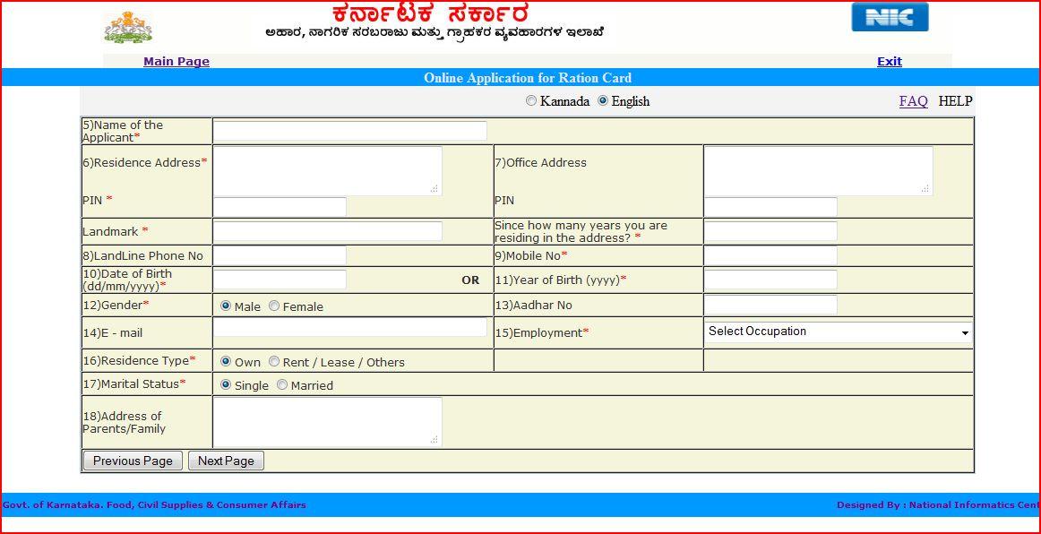 online application for ration card in karnataka. Black Bedroom Furniture Sets. Home Design Ideas