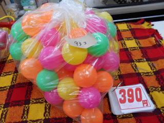 中古品 ボール92個  390円