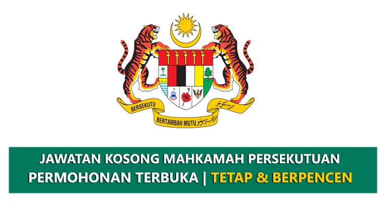 Jawatan Kosong di Mahkamah Persekutuan Malaysia