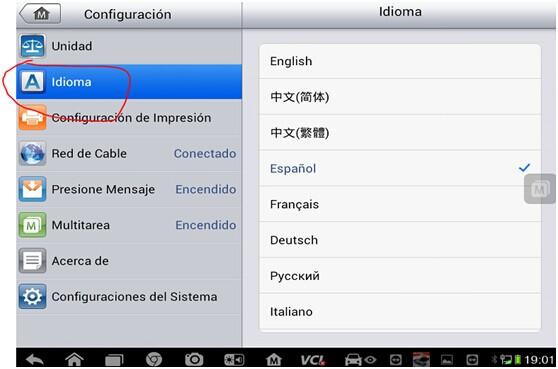 click-on-language