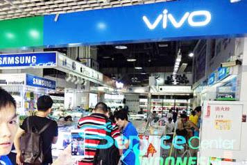 Alamat Service Center HP Vivo di Pontianak
