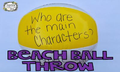 Beach Ball Throw - Formative Assessment