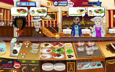 http://www.netawygames.com/2016/12/Download-Game-Happy-Chef.html