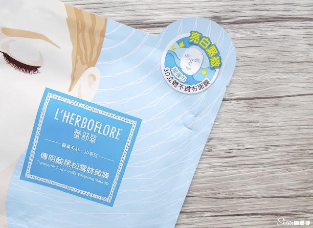 L'Herboflore Tranexamic Acid + Truffle Whitening Mask 3D