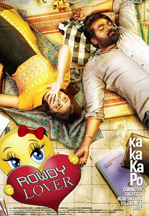 Rowdy Lover 2019 Hindi Dubbed Full Movie Download