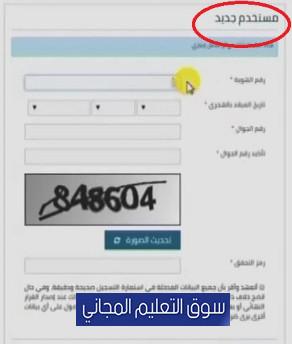 اسماء المقبولين في حساب المواطن السعودي برقم الهوية بال تك