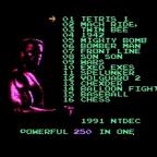 برنامج العاب الأتاري يحتوي علي اكثر من 110 لعبة بحجم 4 ميجا