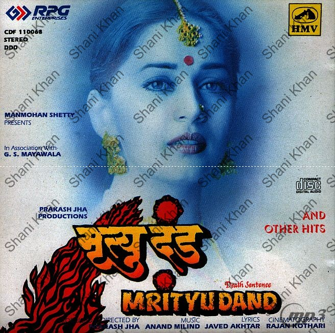 Nano Ki Do Baat Song Free Download: Bollywood Music A To Z Cds. Visit To Download Http