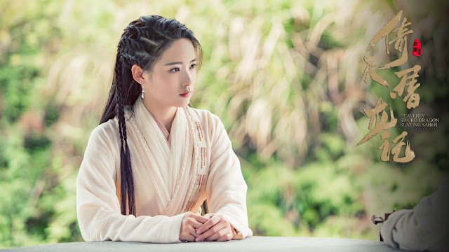 HSDS 2019 Sun Anke as Yang Buhui