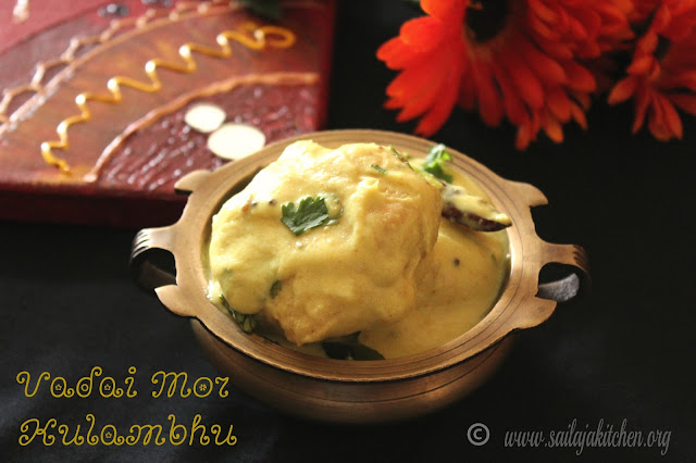 images of Vadai Mor Kuzhambu /vadai Mor Kulambhu / Vadai Thatti Potta Mor Kuzhambu / Mor Kuzhambu with Vadai / Urad Dal Fritters In Buttermilk Gravy