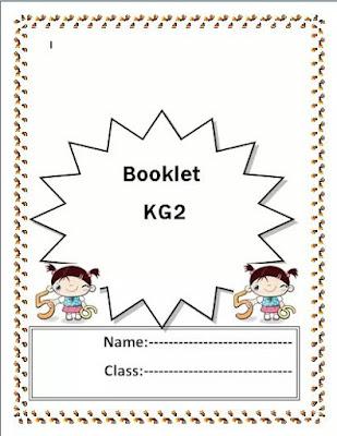 مذكرة تاسيس فى اللغة الانجليزية لاطفال الروضة (الحضانة) و المراحل الابتدائية الاولى k.g english