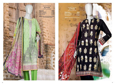Junaid Jamshed Lawn 2017 Collection Vol-1