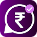 """Download """"INR Fake Note Check Guide"""""""