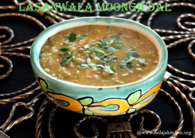images of Green Moongh Dal Curry / Lasanwala Moongh Dal / Lasanwala Mug Recipe