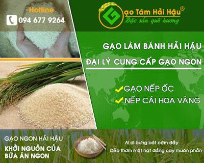Siêu thị gạo cung cấp gạo nếp làm bánh thơm ngon