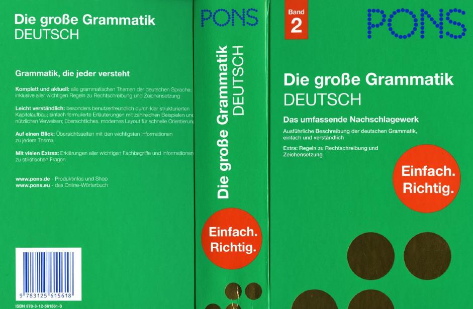 حصرياً كتاب القواعد المميز PONS Die Grosse Grammatik