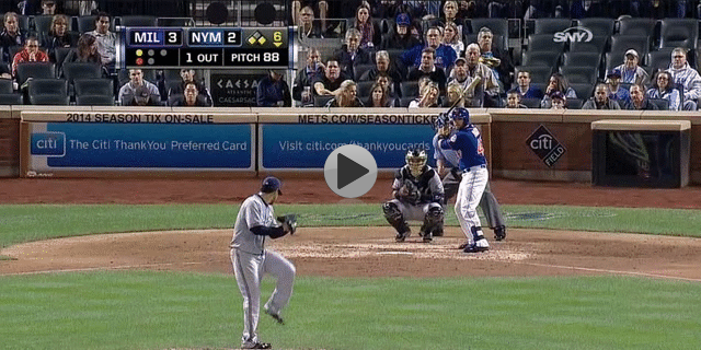 Yovani  Gallardo Brewers Pitch Gif