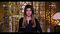 برنامج مساء dmc حلقة الأحد 9-7-2017 مع إيمان الحصري و د/ هشام عرفات وزير النقل