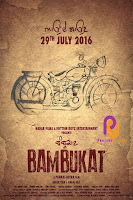 Bambukat 2016 Full Punjabi Movie Download & Watch